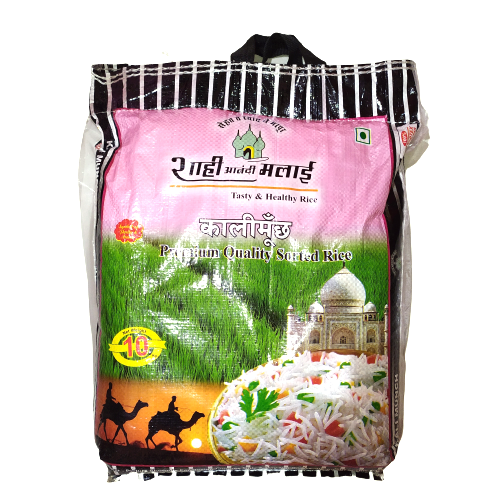 Kaali Much Rice- 1kg